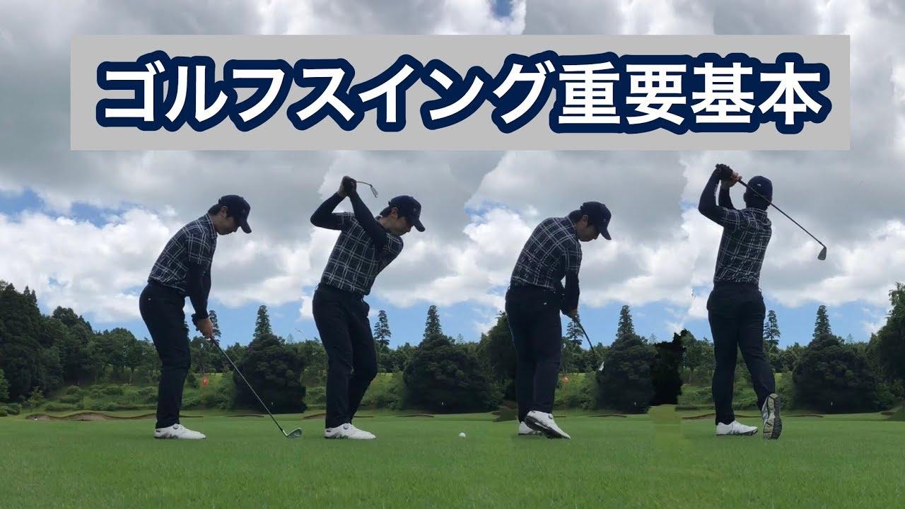動画 ゴルフ スイング