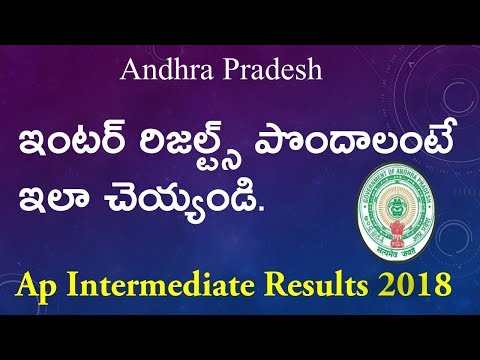 AP Intermediate 1st,2nd Year Results 2018 I Andhra pradesh Inter Results I Telugu Bharathi