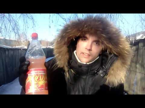 "Реклама напитка ""Кегля"""