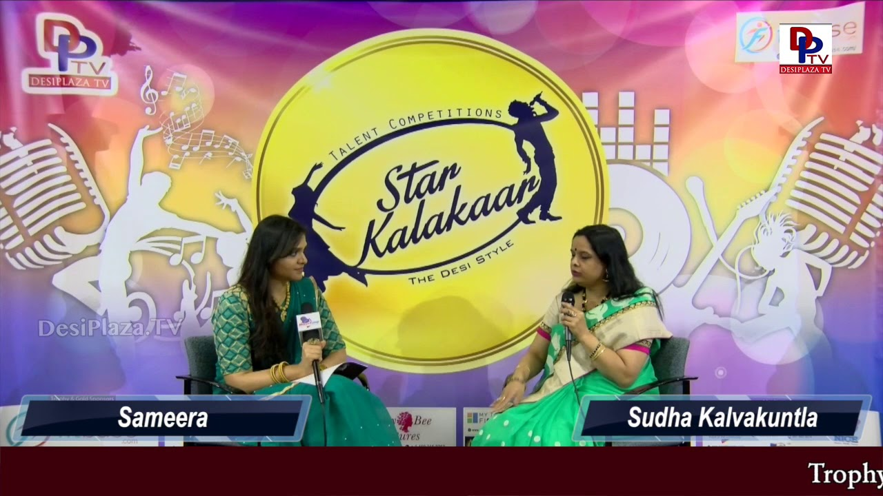Interview with Dr.Sudha Kalvagunta - Lasya Sudha Dance Academy - Host: Sameera #SK2018 | DesiplazaTV