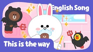 [Brown TV] This is the way | Morning Song | Nursery Rhymes | Line Friends Kids Song
