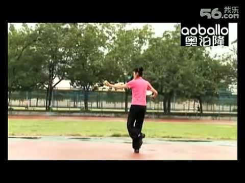 无极健身球第四套_柔力球16式太极套路分节教学 | Doovi