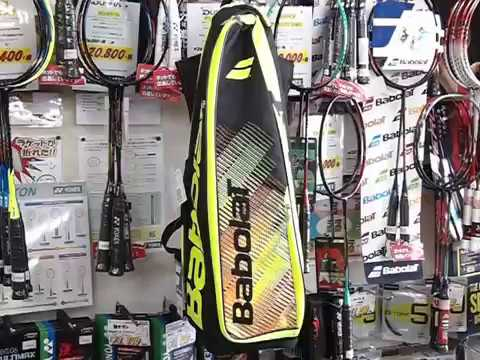 旭川 ガット張り テニス バドミントン ラケットリュック