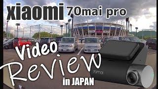 【車載動画】Xiaomi 70mai pro 映像をテストしながらレビュー【ドラレコ】