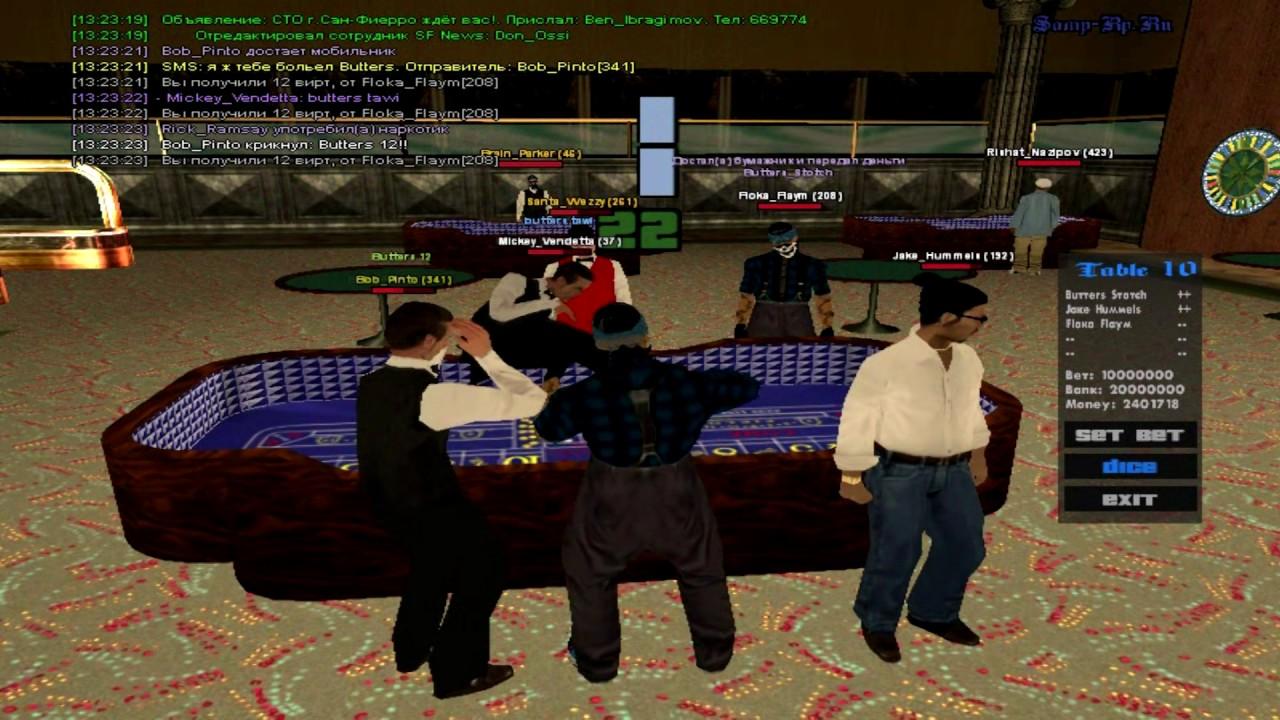 чит победа в казино самп