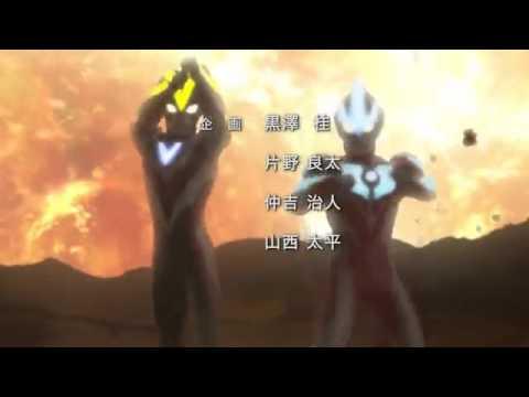 Ultraman Ginga S Legend Of Galaxy Edit