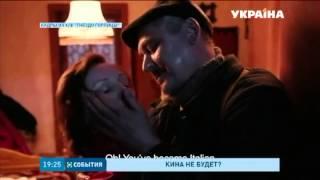 Российское кино запретили, а на своё украинское денег нет