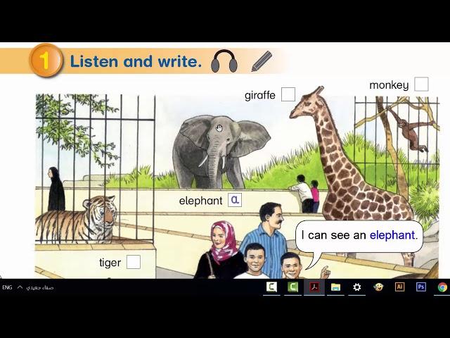 صفحة 22 الفصل الأول إنجليزي الصف الثالث
