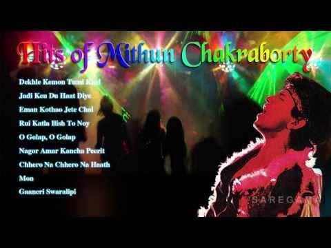 Hits of Mithun Chakraborty | Bengali Film Songs | HD Songs Jukebox