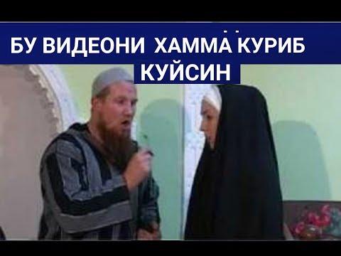 ЭРКАК ВА АЁЛЛАР ЭШИТИБ КУЙИШСИН БУ ВИДЕОНИ ИНСОФ БЕРСИН  ХАММАГА...