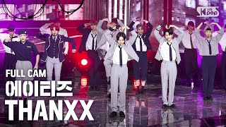 [안방1열 직캠4K] 에이티즈 'THANXX' 풀캠 (ATEEZ Full Cam)│@SBS Inkigayo_2020.09.13.
