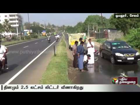 Two lakh litre drinking water waster per day due to leakage in water pipe at Salem