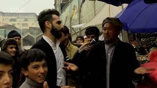 بامداد خوش - خیابان - دیدار سمیر صدیقی از منطقه پل خشتی در شهر کابل
