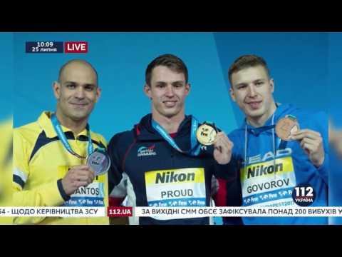 Первая медаль за 10 лет в плавании у сборной Украины