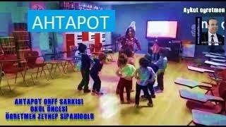 Ahtapot Orff Şarkısı Orff Hareketleri Anaokulu Müzik öğretmeni Zeynep Sipahioğlu