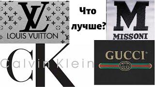 Мои покупки. Gucci, Louis Vuitton, Calvin Klein, Missoni Антиквариат Винтаж Фарфор  2019