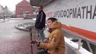 Золотые голоса улицы!!! Подборка уличных музыкантов. Брест. Песни. Концерт!