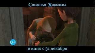 Снежная королева. Русский трейлер 3