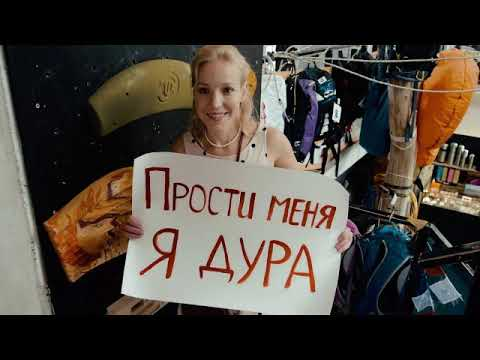 Коллектор ДУРман из ПКБ