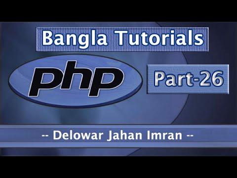 PHP Fundamentals Bangla Tutorial Part-26 ($_REQUEST & $_POST)