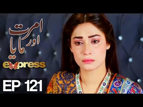 Amrit Aur Maya - Episode 121 | Express Entertainment Drama | Tanveer Jamal, Rashid Farooq, Sharmeen