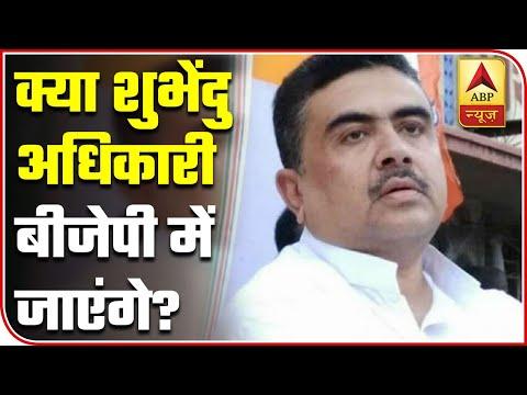West Bengal Politics: Suvendu's resignation & Giriraj's controversial remark