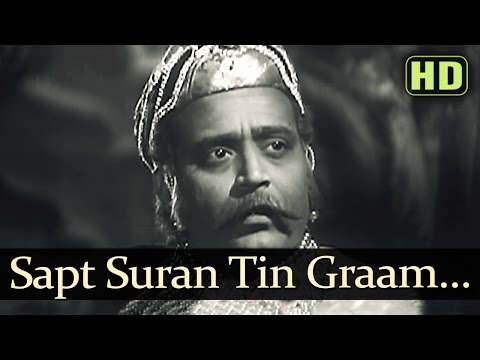 Sapt Suran Tin Graam - Tansen Songs -  Kundan Lal Saigal - Hindi Old Songs