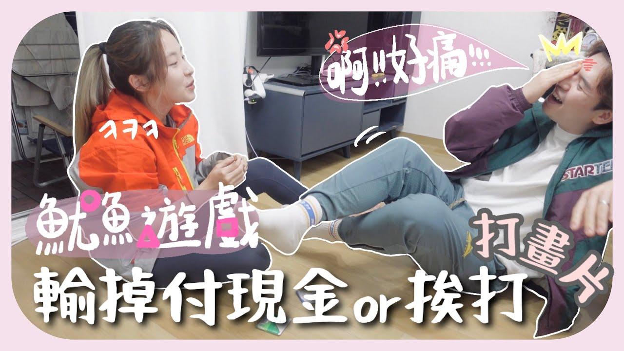 Download [韓國vlog]南叔突然問我能和他一起共渡人生嗎?我的反應是…+廢話一堆的行山日