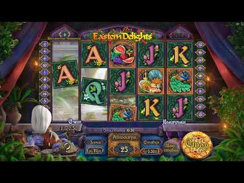 Найти бесплатные азартные игры