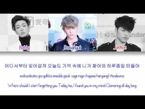 iKON - It's Love (사랑인걸) Color Coded Lyrics HAN | ROM | ENG