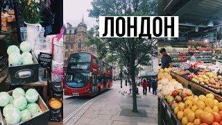 МАГАЗИНЫ В ЛОНДОНЕ / Оксфорд стрит(, 2017-07-26T13:34:09.000Z)