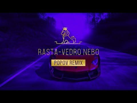 RASTA - VEDRO NEBO (POPOV TRAP REMIX)