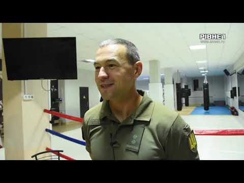 TVRivne1 / Рівне 1: У Рівному боксували військові
