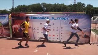"""""""Вливайся в спорт"""". Фестиваль здоровья 2018"""