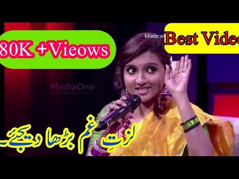 Best urdu ghazal by manjari|| Lazzat e Gham Badha Dejiye