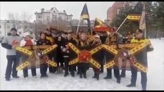 """Видеообращение болельщиков """"СКА-Нефтяника"""""""