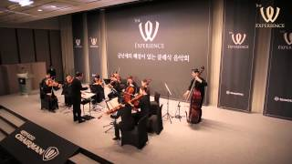 [쌍용자동차] THE W-EXPERIENCE in BUSAN
