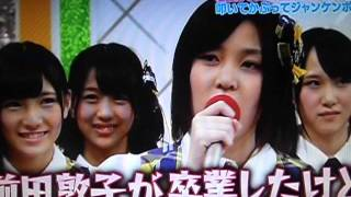 AKB48関係集 http://www43.tok2.com/home/yutopre/contact.html ホーム...