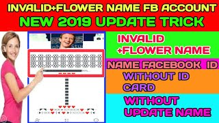 How to create flower name facebook account videos / InfiniTube