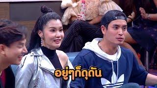 อย่ามองหน้าพี่...แล้วเรียกพีว่าท่าน! | HOLLYWOOD GAME NIGHT THAILAND S.2 | 16 ก.พ. 62