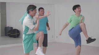 田中圭、CMで見事なダンス披露!練習風景も公開