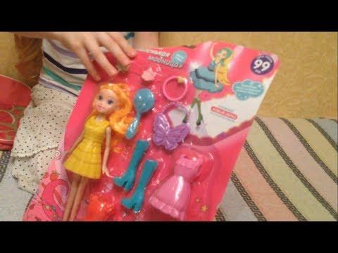 """Кукла """"Маленькая модница"""" с аксессуарами из фикс прайс."""