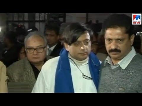സുനന്ദ പുഷ്കർ കേസ്: തരൂരിനെതിരായ കുറ്റപത്രം കോടതിയിൽ | Sunanda Pushkar | Shashi Tharoor