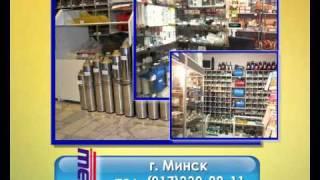 Оборудование для газа, тепла и воды avi(Компания
