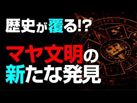 【最新】ハテナ見聞録