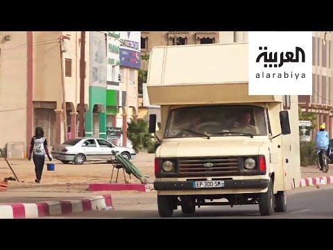 صباح العربية | ذهبوا للسياحة في موريتانيا فاحتجزهم كورونا  - نشر قبل 19 دقيقة