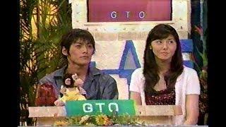 「GTO」 反町隆史 松嶋菜々子 「神様もう少しだけ」深田恭子 1998年中居...