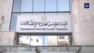 """هيئة الاتصالات تحجب تطبيق """"كريم"""" تنفيذا لقرار قضائي - (23-4-2018)"""
