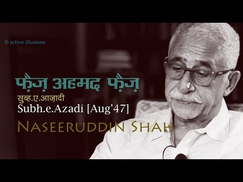 Faiz Ahmad Faiz : Subh-e-Azadi : Naseeruddin Shah in Hindi Studio with Manish Gupta