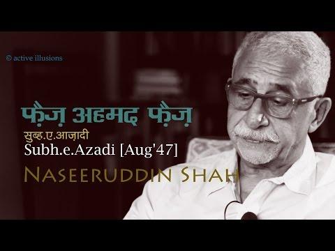 Faiz Ahmad Faiz : Subh-e-Azadi : Naseeruddin Shah in Hindi Studio with Manish Gupta
